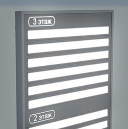 Дизайн световой навигации.