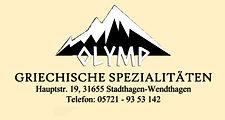 Logo_creme.jpg