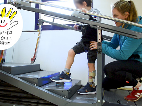 Practice leg weight bearing - patient with Cerebral Palsy (left hemiplegia)