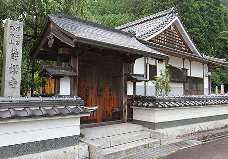 IMG_7584鬱櫻寺.JPG