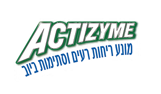 LOGO ACTIZYME 2019.png