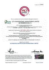 CPML-ISO 10002 Certificate.jpg
