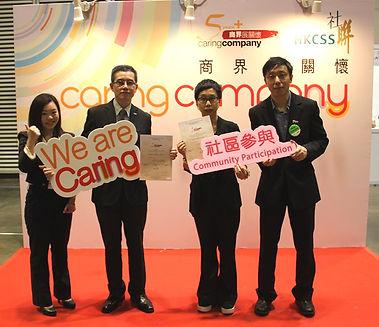 news-Caring-Company-May2016-big.jpg