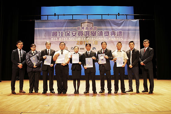 NT South Best Security Personnel Awards