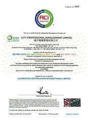 CPML - IMS Certificate-1.jpg