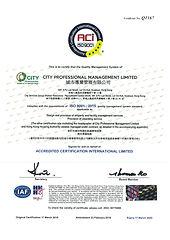 CPML - ISO9001 Certificate-1.jpg