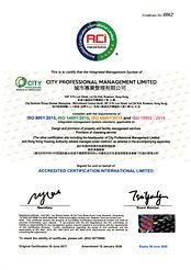 CPML - IMS Certificate(2020).jpg
