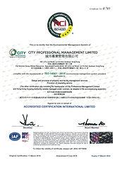 CPML-ISO14001 Certificate.jpg