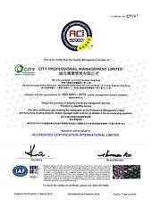 CPML - ISO9001 Certificate.jpg