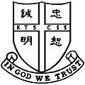 Kwok_Tak_Seng_CSS_logo.jpg
