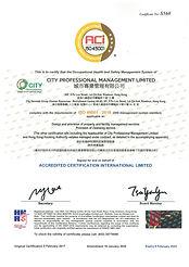 CPML - ISO 45001(S560) Certificate-1.jpg