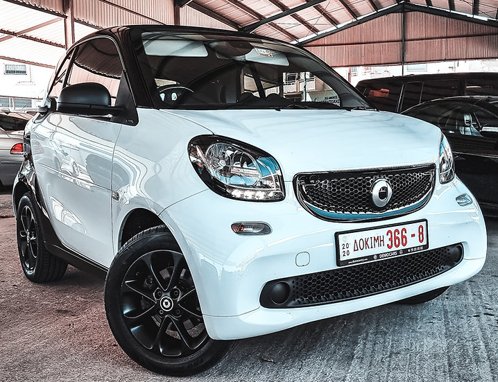 Smart Fortwo, 2017