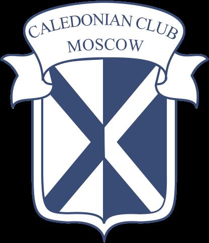 Шотландский клуб москва клуб москва день