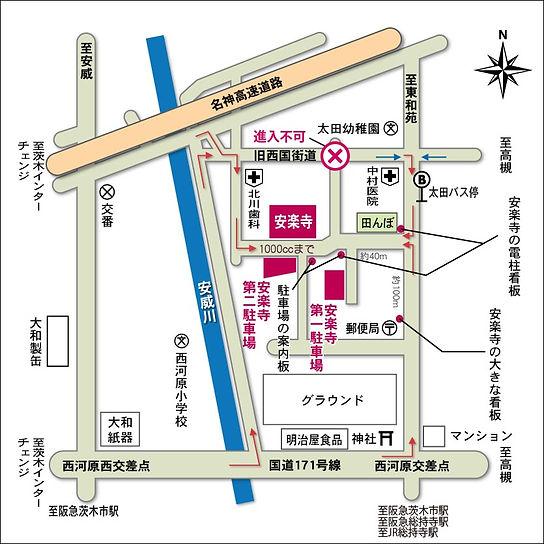 地図:安楽寺までの通行路