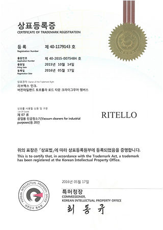 Ritello - Korea Trademark.jpg