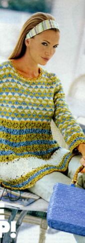 Men's Argyle Scarf & Sock Set