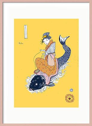 The Immortal Qin Gao, A4