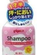 貝親輕柔花香洗髮水350ml (1.5歲以上) (粉紅)