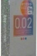 岡本0.02避孕套 6個 (彩色)