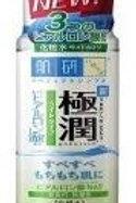 肌研極潤透明質酸保濕乳液 140g