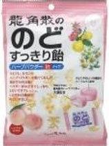 龍角散潤喉糖 100g (薄荷味)