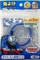 火車頭驅蚊手環 (藍)