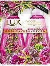 LUX無矽保濕順滑洗護套裝 (粉紅)