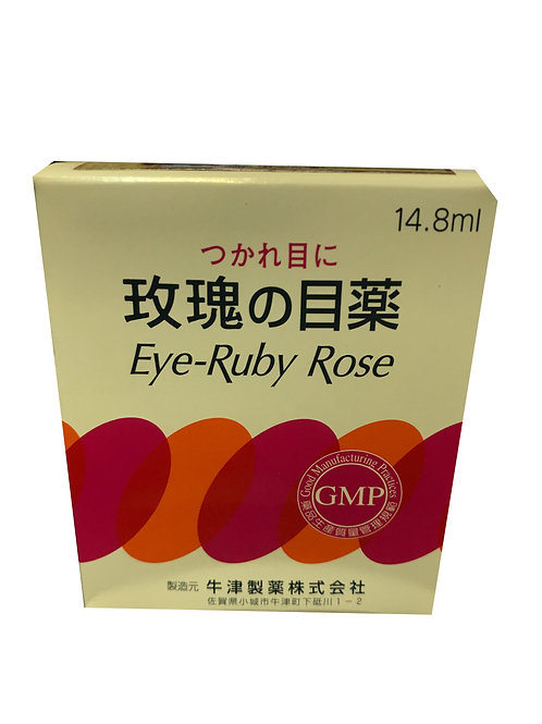 紅玫瑰眼水