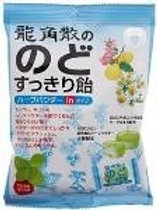 龍角散潤喉糖 100g (柚子味)