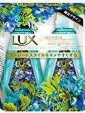 LUX 無矽順直修護洗護套裝 (湖水綠)