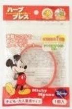 迪士尼米奇驅蚊手環 (紅)