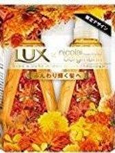 LUX 無矽豐盈亮澤洗護套裝 (黃)