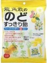 龍角散潤喉糖 100g (白桃味)