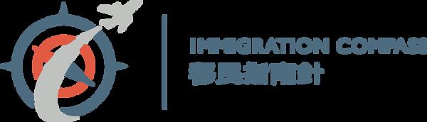 白底logo+字(在右方).png