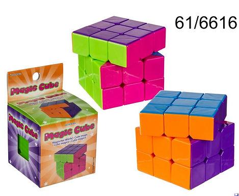 Bright Rubik Cube