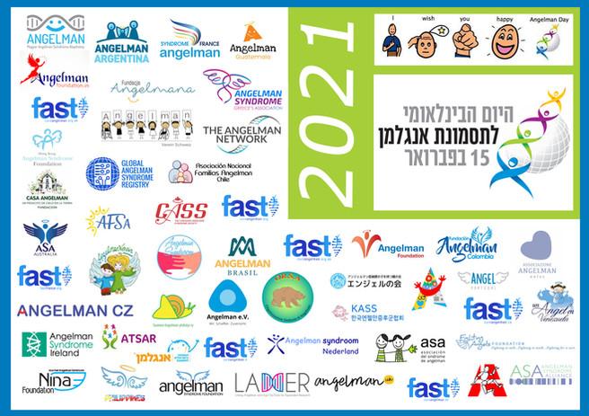 IAD Logo Poster_Hebrew