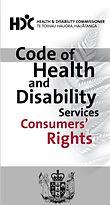 HDC consumer rights.JPG
