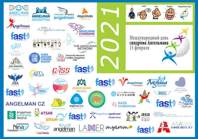 IAD 2021 poster_Russian