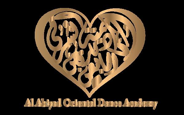 Al Abiyad ベリーダンス