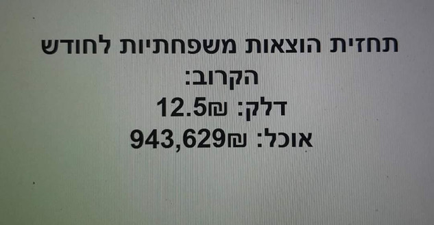 54867bf3-b18c-4b31-9b42-85fcf46932ee.jpg