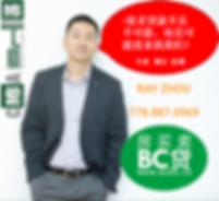 BCDai Logo.png