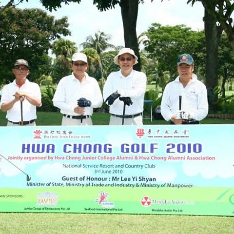 Hwa Chong Golf 2010