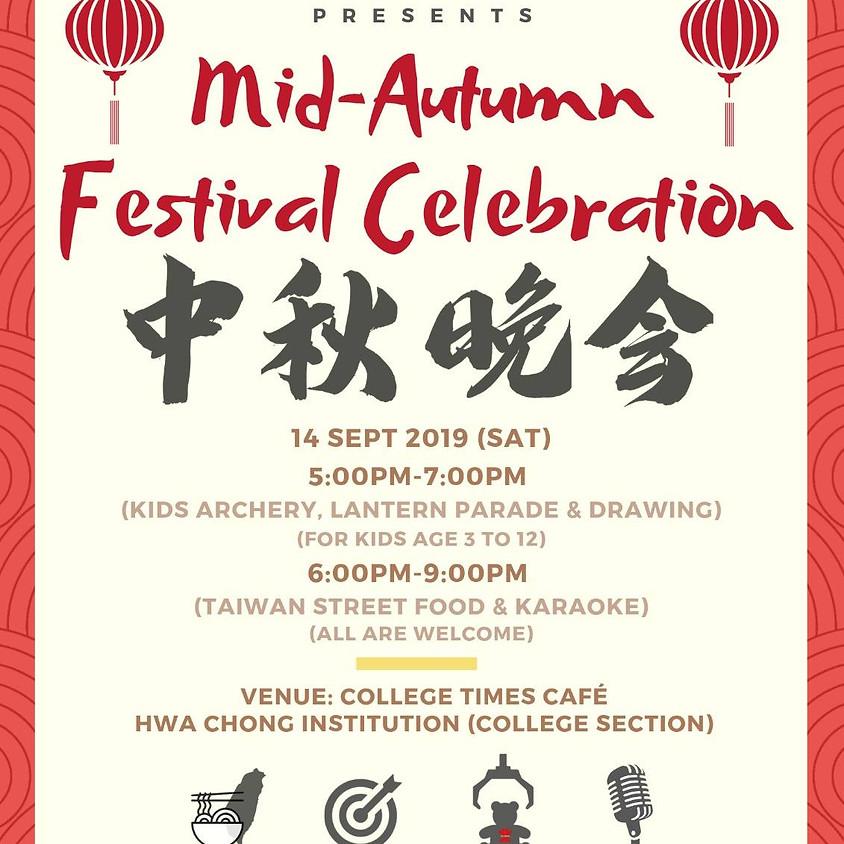 Mid-Autumn Festival Celebration