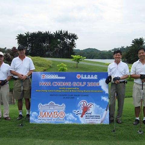 Hwa Chong Golf 2009