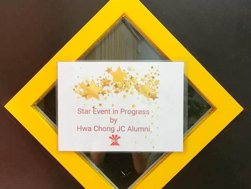 HCJC Alumni Bursary awards 2020