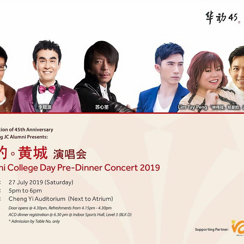 Pre-Dinner Concert for Alumni College Day Dinner 2019