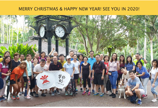 DECEMBER GREETINGS FROM HCJC ALUMNI