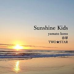 sunshine kids.jpg