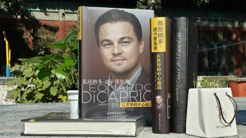 Leonardo Dicaprio A Biography