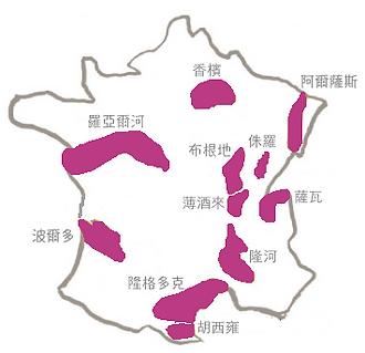 法國產區地圖-2-中文.png